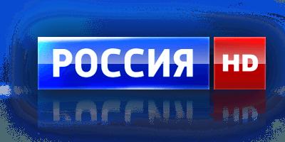 телеканал россия 1