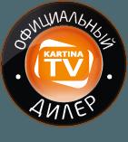 KARTINA TV В USA