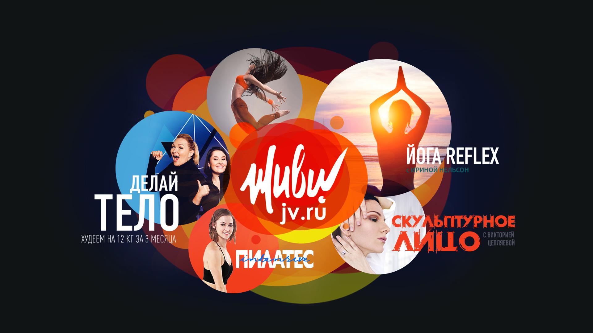 спорт тв на русском каналы